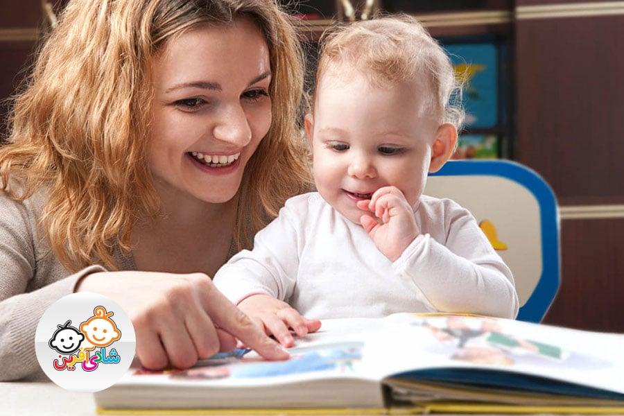 آشنایی با مفهوم مشارکت در کودکان