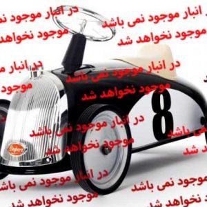 ماشین پایی فلزی rider black baghera شادی آفرین