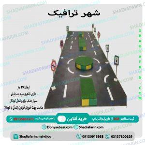 علائم ترافیک