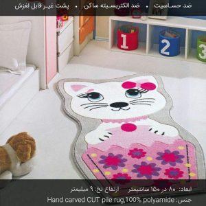فرش کودک کیتی کت تولید شده در ترکیه با کیفیت بسیار بالا مناسب استفاده در اتاق کودک