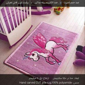 فرش کودک طرح اسب پونی با طراحی جذاب برای کودکان مناسب منزل،مهد کودک،مراکز تفریحی کودک و...