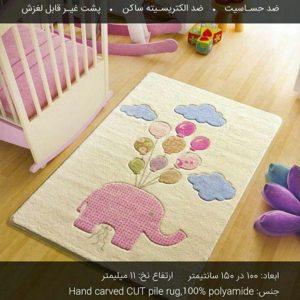 فرش کودک طرح فیل بامزه با کیفیت بالا تولید ترکیه مناسب استفاده در مهدکودک،خانه بازی،منزل و...