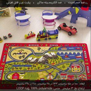 فرش کودک طرح راه آهن با طرحی جذاب برای کودکان مناسب استفاده در منزل،مهدکودک،خانه بازی و...