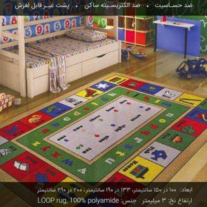 فرش کودک طرح آموزش مناسب آموزش حروف و اعداد انگلیسی،اشکال و نام آنها به کودکان در منزل،مهدکودک و...
