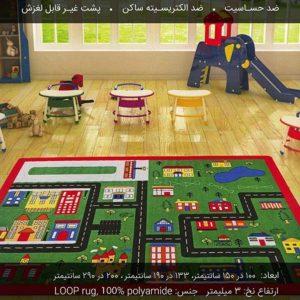 فرش کودک طرح شهرک با کیفیت بالای تولید ترکیه مناسب استفاده در مهدکودک،خانه بازی،منزل و...