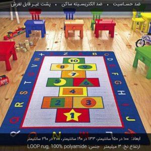 فرش کودک طرح بازی با کیفیت بالا،در 3 سایز متفاوت مناسب بازی و تفریح کودکان در منزل،مهد کودک و...