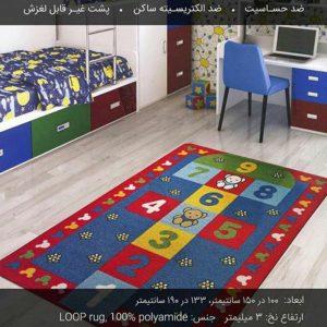فرش کودک طرح لی لی با کیفیت بالا و طرح بسیار جذاب در دو سایز متفاوت مناسب اتاق کودک،خانه بازی و...